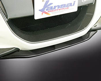Kansai Carbon Fiber Center Lip Honda CR-Z 11-12