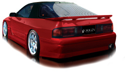 Origin Stylish Rear Bumper Mazda RX7 87-92