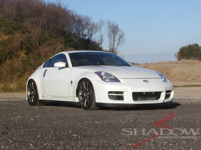 Shadow Front Bumper & Under Spoiler Set Nissan 350Z 03-07 - SSD-FB-US