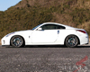 Image of Shadow Carbon Side Skirts Nissan 350Z 03-07
