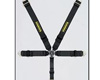 Image of Schroth Racing Profi III 5 Black Belt Lap Attach-Bolt Lap Adjust-Down