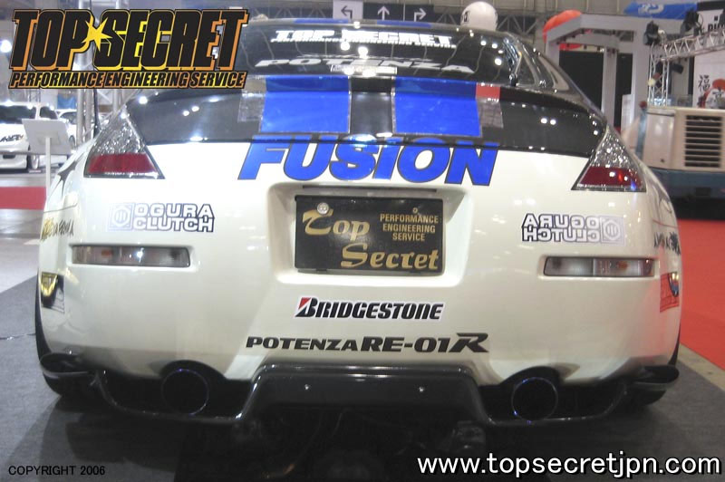 Top Secret Carbon Fiber Rear Diffuser Nissan 350Z