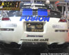 Image of Top Secret Carbon Fiber Rear Diffuser Nissan 350Z