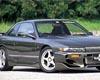 Image of Veilside CI Front Bumper Nissan 240SX S13 89-94