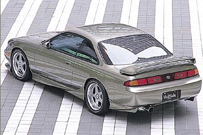 Veilside CI Rear Under Lip Wings Nissan 240SX S14 95-96 - AE024-04
