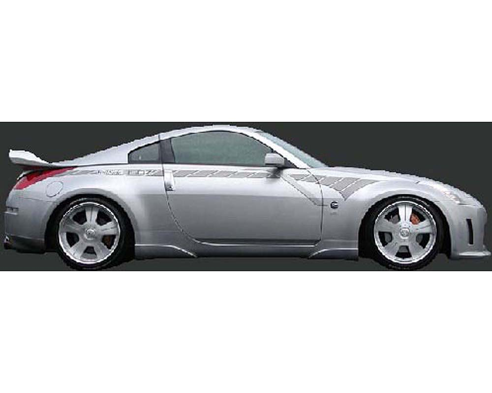 Veilside Version 1 Urethane Side Under Lip Wings Nissan 350Z Z33 03-08