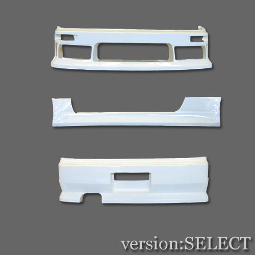 Version Select Full Body Kit V2 Nissan 240SX S14 95-96