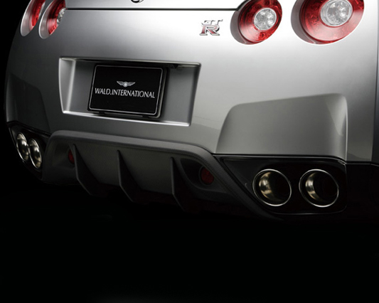 Wald International Black Bison Carbon Rear Diffuser Nissan GT-R R35 09-16
