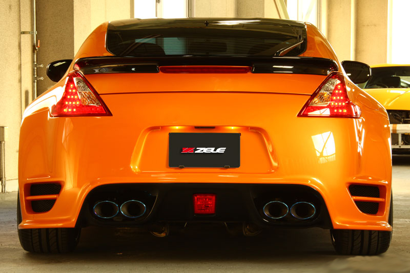 Zele Performance Rear Aero Bumper Nissan 370z 09 12