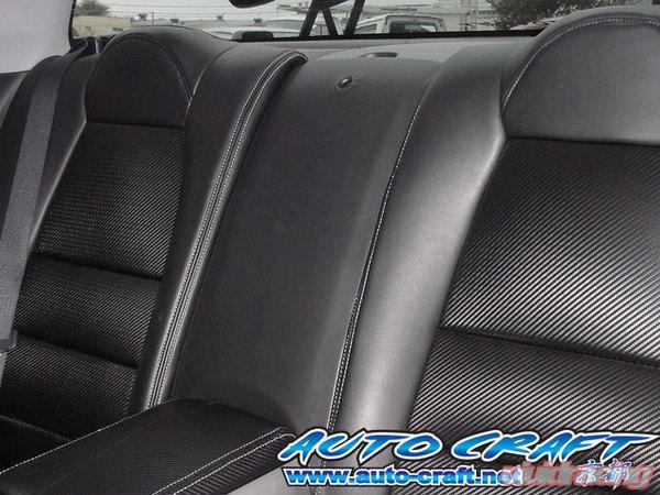 Auto Craft Interior Parts | 02 Mazda RX-8 03-11