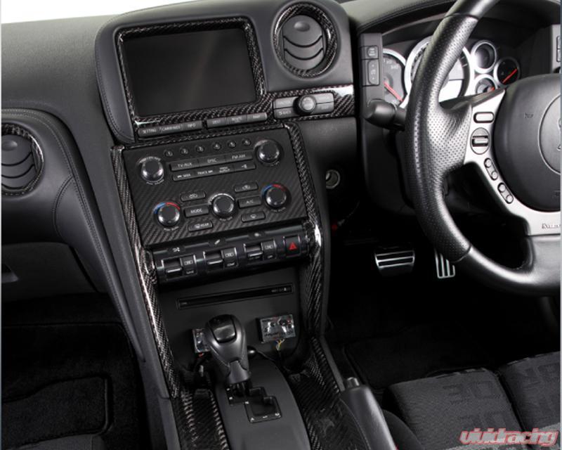 R-VERTEX Interior Carbon Dash Nissan R35 GT-R 10-16