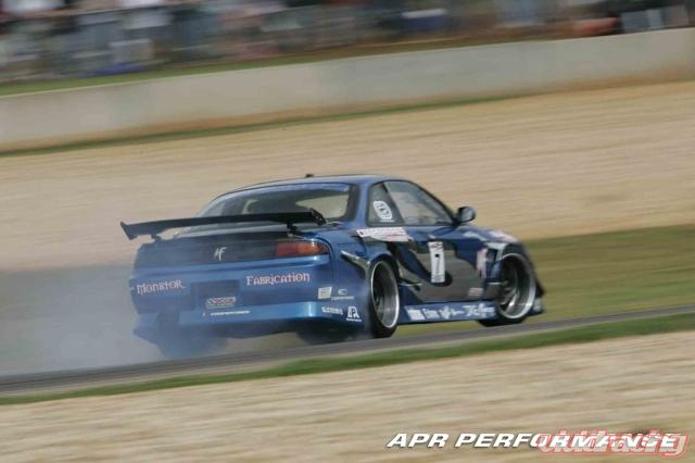 Apr gtc 200 drag adjustable carbon wing universal image2