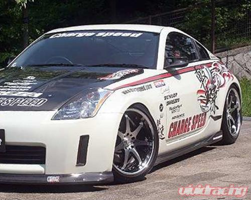 chargespeed bottom line cf skirts in stock my350z